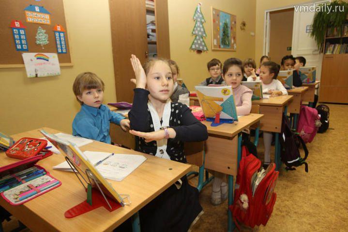 «Российское образование для всех». Kурс открытого образования приглашает педагогов из Канады