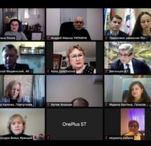 Координаторы «Бессмертного полка» и поисковики из 62 стран провели онлайн-форум