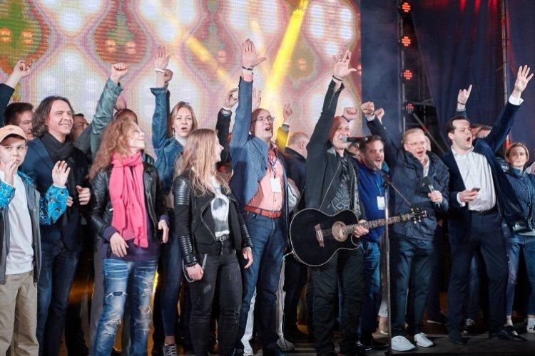 Прими участие в Международном музыкальном патриотическом фестивале «Дорога на Ялту» — 2021