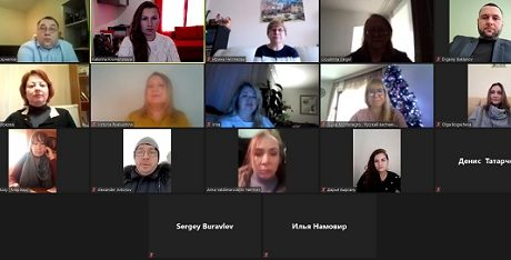 Клуб «Москва и соотечественники» провел первую в этом году встречу онлайн