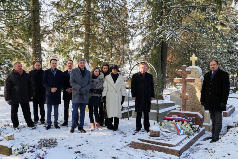 В День дипломатического работника в Париже почтили память «Легенды ЮНЕСКО»