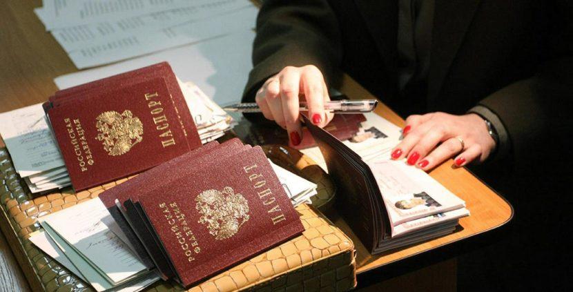 В Москве запустили электронную услугу по проверке документов иностранных граждан