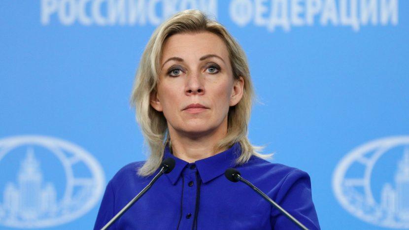 Мария Захарова о принятии на общегерманском съезде партии «Левая» «Воззвания к миру и памяти»
