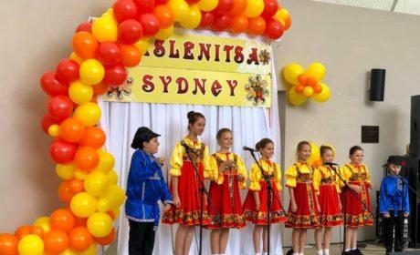 Соотечественники в Австралии отпраздновали Масленицу
