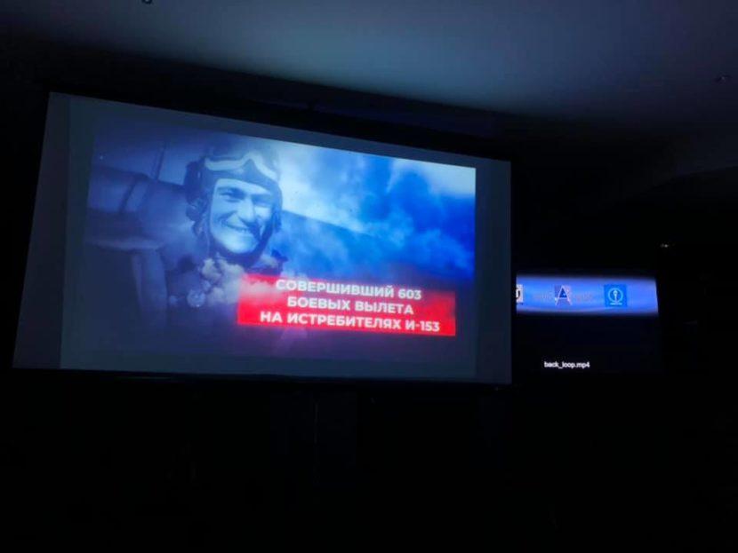 В Сиднее прошла премьера фильма «Орлы умирают в небе» кинокомпании Республики Крым