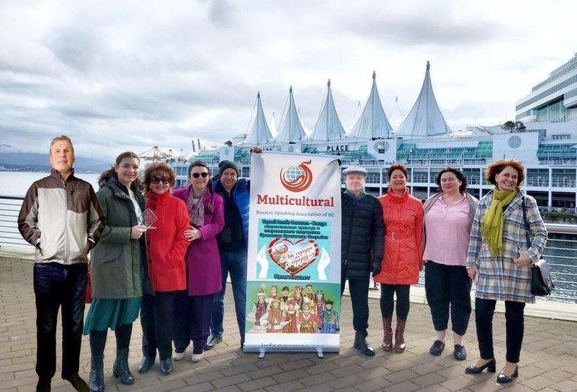 Фестиваль «От сердца к сердцу» завершился в Британской Колумбии