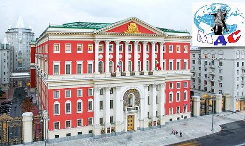 Международный клуб «Москва и соотечественники» отмечает годовщину своего создания