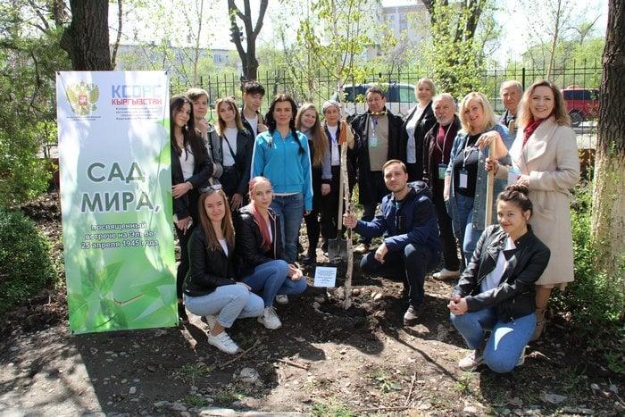 В Кыргызстане поддержали Международную акцию «Сад Мира»