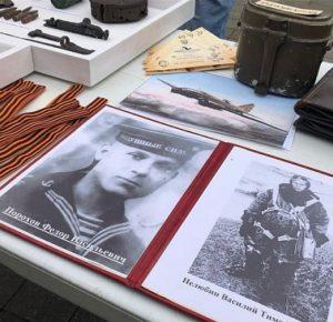 Всероссийская акция «Вахта Памяти-2021» стартовала на Кубани