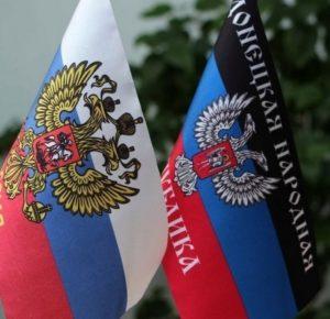 Международный форум «Единство русских: защита прав и свобод» пройдет в Донецке
