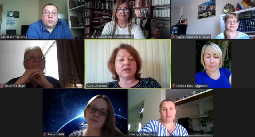 Клуб «Москва и соотечественники» провел очередную встречу онлайн