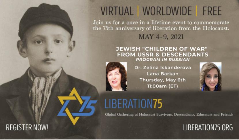 На Всемирной конференции Liberation-75 выступят представители из Канады