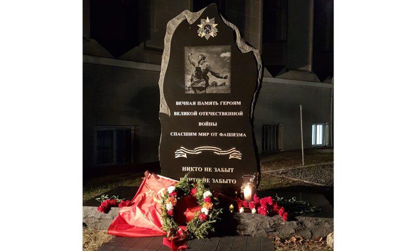 Соотечественники в Канаде возложат цветы к памятнику героям Великой Отечественной у Посольства России
