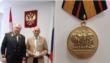 В Канаде наградили ветеранов из Советского Союза
