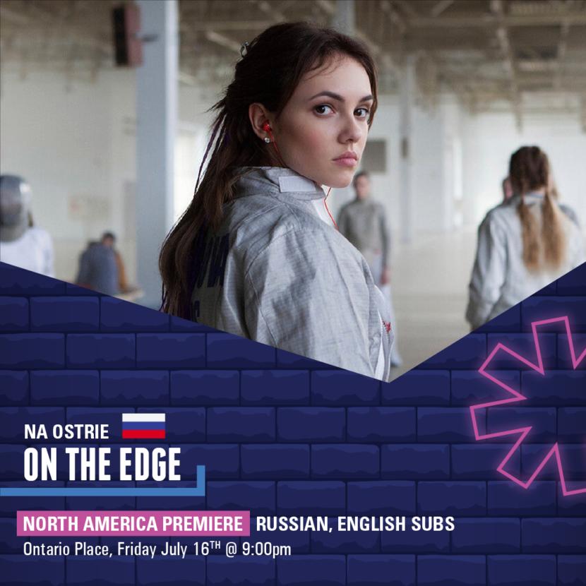Российский фильм «На острие» будет показан на кинофестивале LavazzaDrive-In в Торонто. Болейте за наших