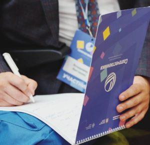 В Москве открылся Международный молодежный форум соотечественников, проживающих за рубежом