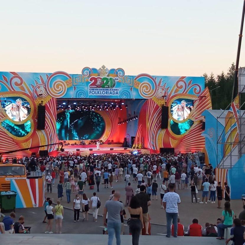 В Татарстане открылась Всемирная Фольклориада