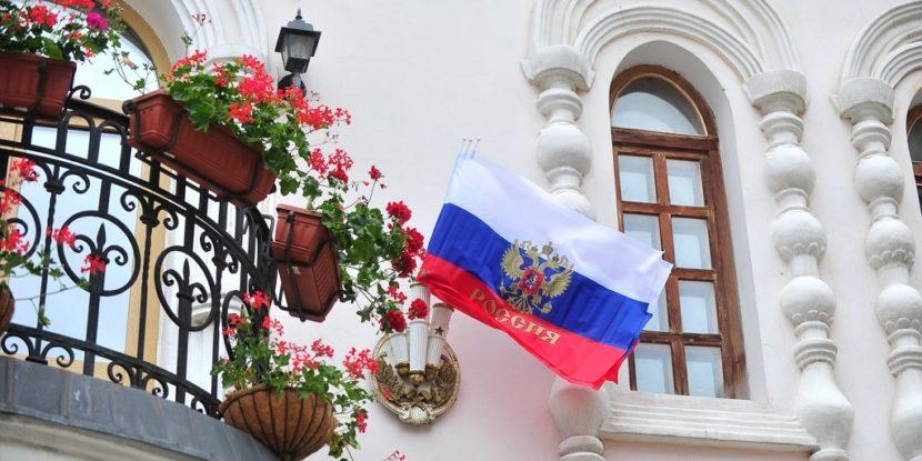 Победители конкурсов «Россия — страна возможностей» смогут стать россиянами в упрощённом порядке