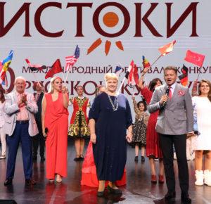 Международному Фестивалю русской культуры