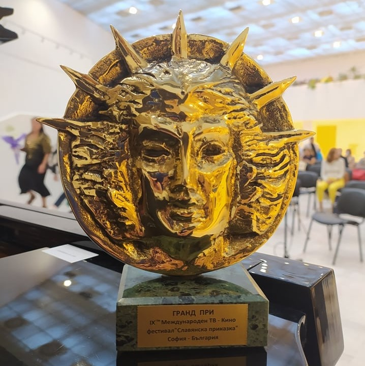 IX Международный кинофорум «Славянская сказка» завершился в Русском доме в Софии