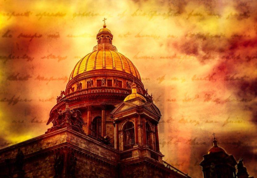 VI Международный форум фонда «Живая классика» открылся в Петербурге