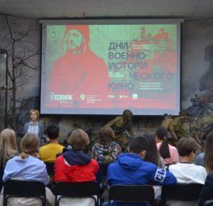 В Москве завершился III Международный кинофестиваль «Дни военно-исторического кино»