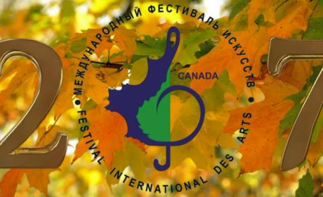 Фестиваль «Кленовые листья» в Монреале пройдет онлайн